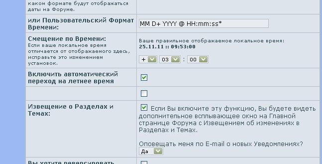 forum_bal.jpg